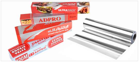 Papier Aluminium, ADPRO, ultra PACK, ultrapack tunisie, sfax, gros, fabrication