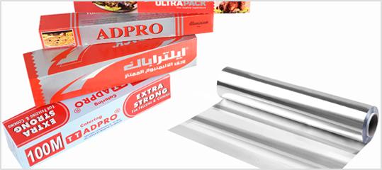 Aluminum foil, tunisie tape, sfax, tunisie